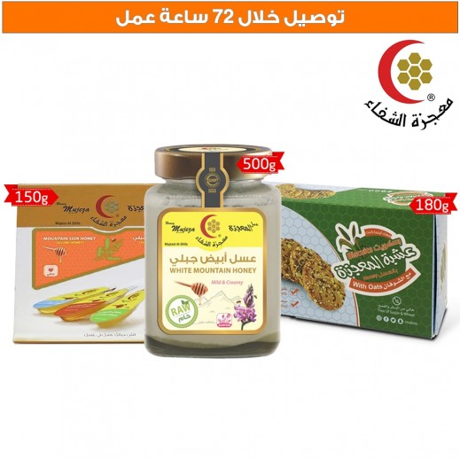 معجزة الشفاء - عسل أبيض جبلي خام + بسكويت عشبة المعجزة بالعسل والشوفان + عسل سدر جبلي