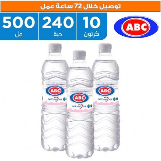 أي بي سي - مياه شرب طبيعية 240 × 500 مل  - يتم التوصيل بواسطة ABC خلال 96ساعة عمل