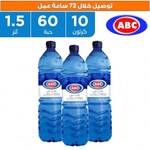 أي بي سي - مياه شرب ولنس 60 × 1.5 لتر - يتم التوصيل بواسطة ABC خلال 72 ساعة عمل