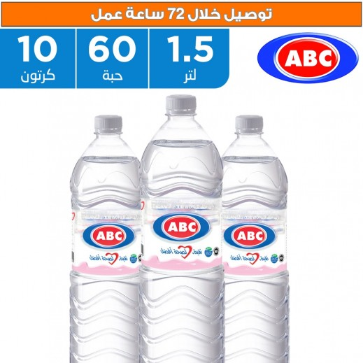 أي بي سي - مياه شرب 60 × 1.5 لتر - يتم التوصيل بواسطة ABC خلال 96ساعة عمل