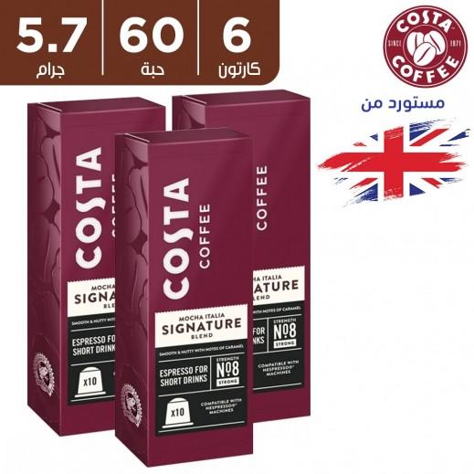 كوستا كوفي - كبسولات قهوة الإسبريسو موكا سيجنيتشر 60 ×5.7 جم