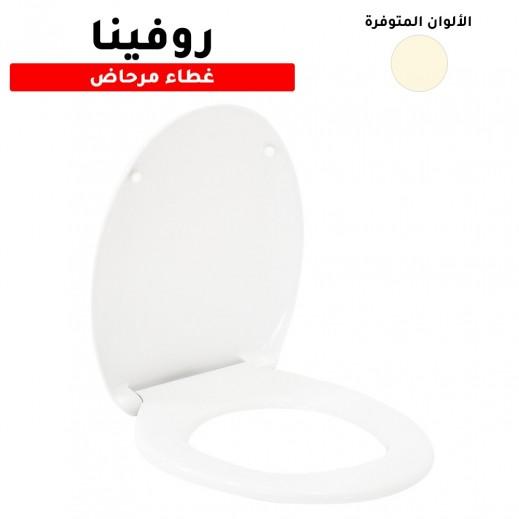 أكواسان - غطاء مرحاض روفينا  - يتم التوصيل بواسطة Aquasan After 3 Working Days