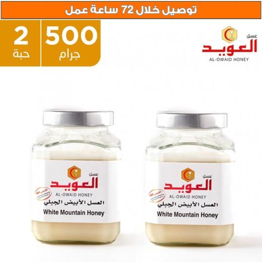 العويد - عسل أبيض جبلي 2 × 500 جم  - يتم التوصيل بواسطة عسل العويد خلال 3 أيام عمل