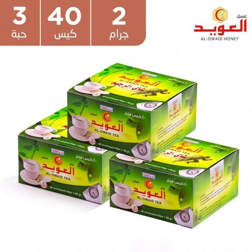 العويد شاي أعشاب 2 جم ( 40 × 3 عبوة ) - يتم التوصيل بواسطة عسل العويد خلال 3 أيام عمل