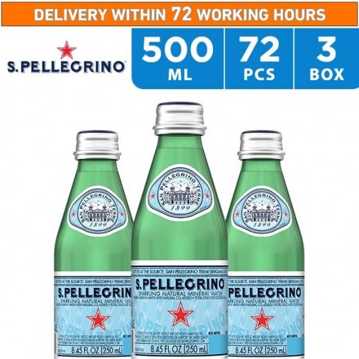 سان بيليغرينو – مياه معدنية طبيعية فوارة عبوة زجاج 72 × 250 مل - يتم التوصيل بواسطة شركة مسعد خلال 72 ساعة عمل