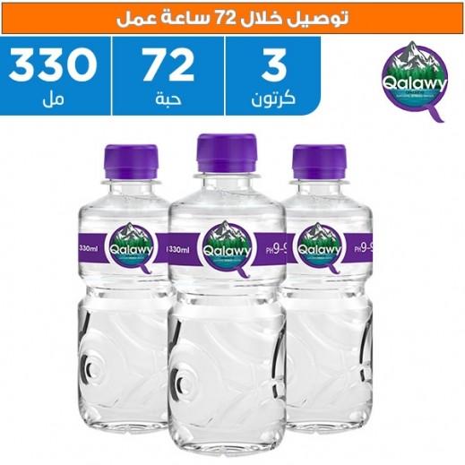 قلوي - مياه معدنية قلوية طبيعية 72 × 330 مل  - يتم التوصيل بواسطة الصبيح خلال 3 ايام عمل