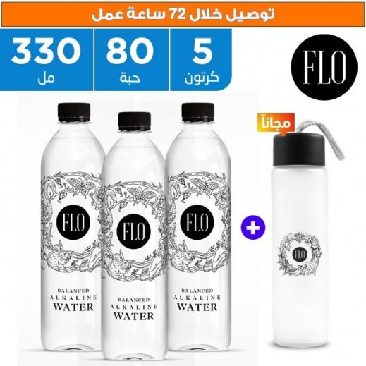 فلو - مياه شرب قلوية متوزانة 64 × 330 مل + 1 كرتونة + زجاجة مياه زجاجية مجاناً - يتم التوصيل بواسطة فوديكو خلال ٣ أيام عمل