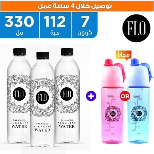 فلو - مياه شرب قلوية متوزانة 96 × 330 مل + 1 كرتونة + زجاجة مياه رياضية بلاستيك مجاناً - يتم التوصيل بواسطة فوديكو خلال 4 أيام عمل