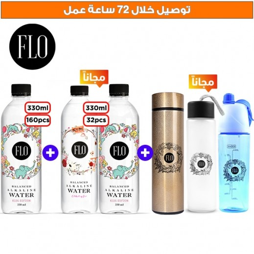فلو - مياه شرب قلوية متوزانة 160 × 330 مل - إصدار للأطفال + 2 كرتون مياه فلو مجاناً + 3 زجاجة مياه مجاناً - إصدار للأطفال - يتم التوصيل بواسطة فوديكو خلال ٣ أيام عمل