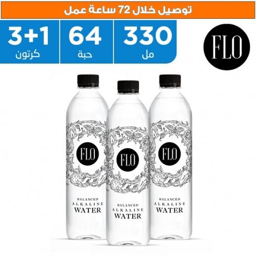 فلو مياه شرب قلوية متوزانة 64 × 330 مل (3 + 1 مجانا) - يتم التوصيل بواسطة فوديكو خلال ٣ أيام عمل