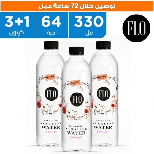 فلو مياه شرب قلوية متوزانة سيلبريتنج لاف 64 × 330 مل (3 + 1 مجانا) - يتم التوصيل بواسطة فوديكو خلال 4 أيام عمل