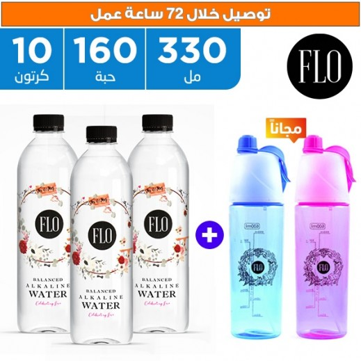 فلو مياه شرب قلوية متوزانة 160 × 330 مل + 2 زجاجة رياضية مجاناً  - يتم التوصيل بواسطة فوديكو خلال 4 أيام عمل