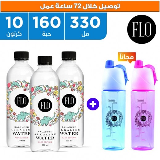 فلو مياه شرب كيدز ايديشن للأطفال قلوية متوزانة 160 × 330 مل + 2 زجاجة رياضية مجاناً  - يتم التوصيل بواسطة فوديكو خلال ٣ أيام عمل