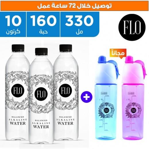 فلو مياه شرب قلوية متوزانة 160 × 330 مل + 2 زجاجة رياضية مجاناً  - يتم التوصيل بواسطة فوديكو خلال ٣ أيام عمل