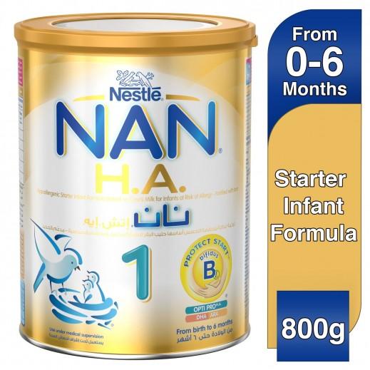 نان - غذاء حليب إتش. إيه للرضُع بالحديد 800 جرام مرحلة 1 (من الولادة حتى 6 أشهر)