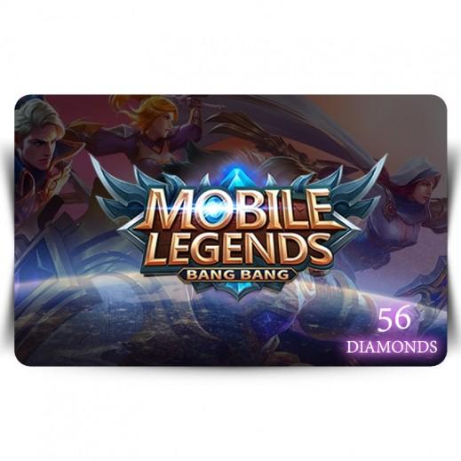 بطاقة فورية للعبة Mobile Legends 56 ماسة (استلام عبر الإيميل)