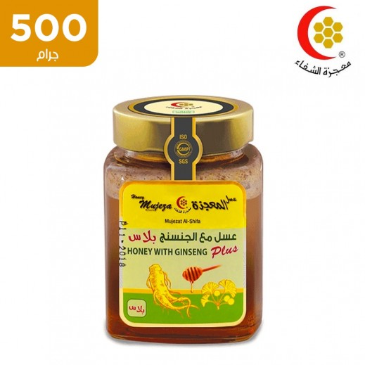 معجزة الشفاء عسل يمني مع الجنسنج بلاس 500 جم