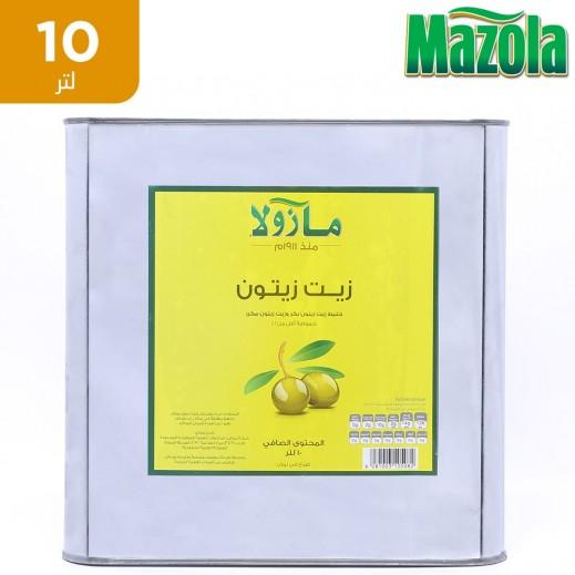 مازولا - زيت زيتون لبناني نقي 10 × 1 لتر