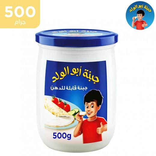 أبوالولد - جبنة كريم قابلة للدهن 500 جم