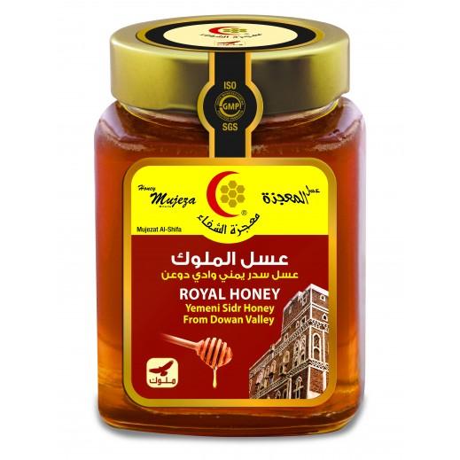 معجزة الشفاء – عسل الملوك سدر يمني وادي دوعن 500 جم