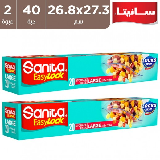 سانيتا - أكياس تخزين سهلة القفل 2 × 20 حبة