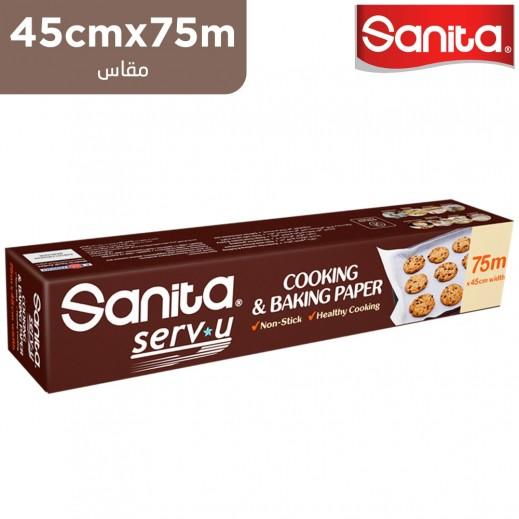 سانيتا - ورق الطهي 45 سم × 75 متر