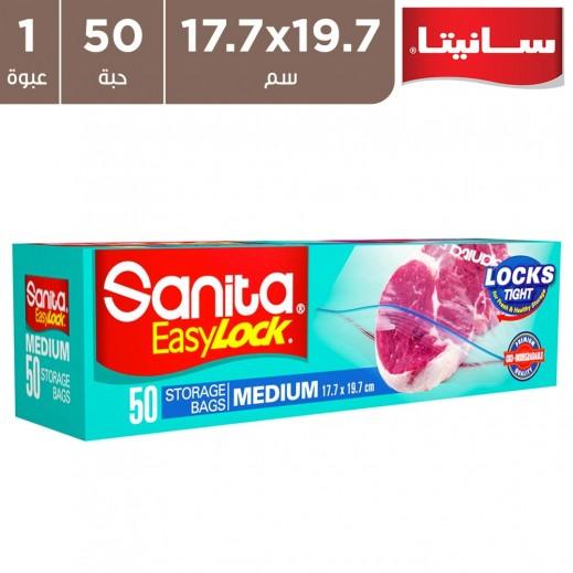 سانيتا - أكياس تخزين سهلة القفل حجم متوسط (17.7 × 19.7 سم) - 50 كيس