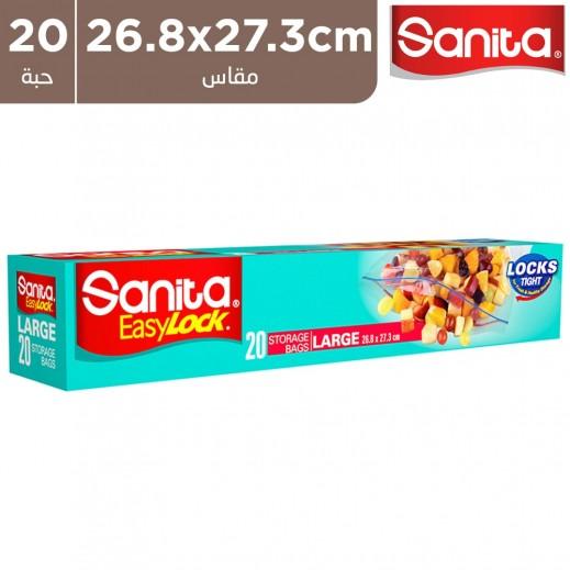 سانيتا - أكياس تخزين سهلة القفل حجم كبير (26.8 × 27.3 سم) - 20 كيس