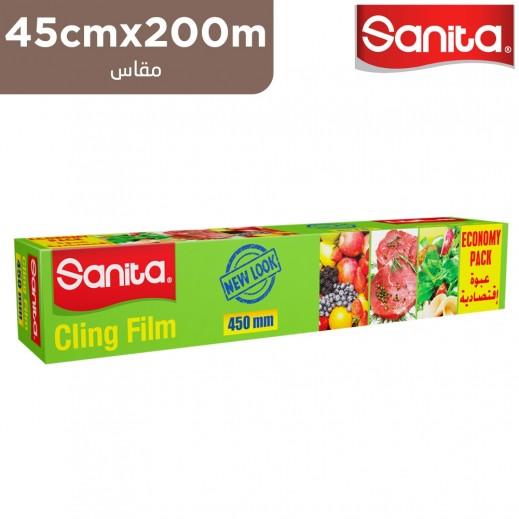 سانيتا – نيلون شفاف لتغليف الأطعمة 45 سم × 200 متر