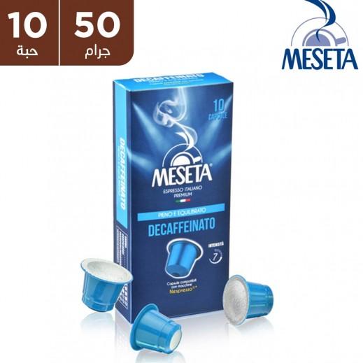 ميسيتا - قهوة نسبريسو منزوعة الكافيين 50 جم (10 كبسولات)