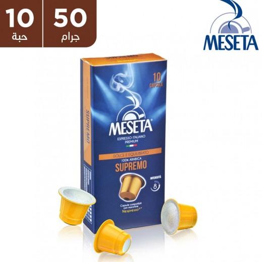 ميسيتا - قهوة نسبريسو سوبريمو 50 جم (10 كبسولات)