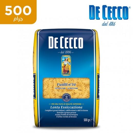 دي سيكو – معكرونة فوسيلي 500 جم