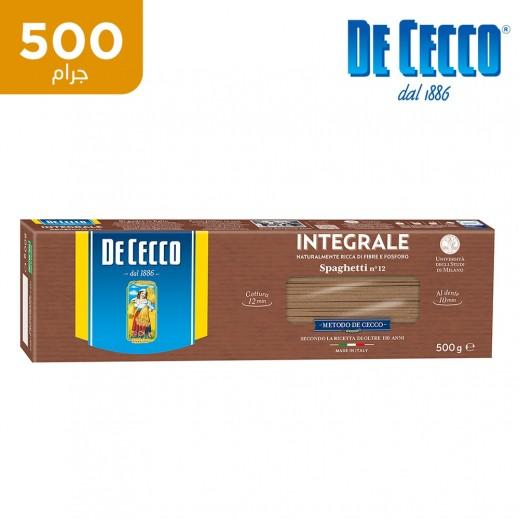 دي سيكو – معكرونة انتجرالي بنية 500 جم