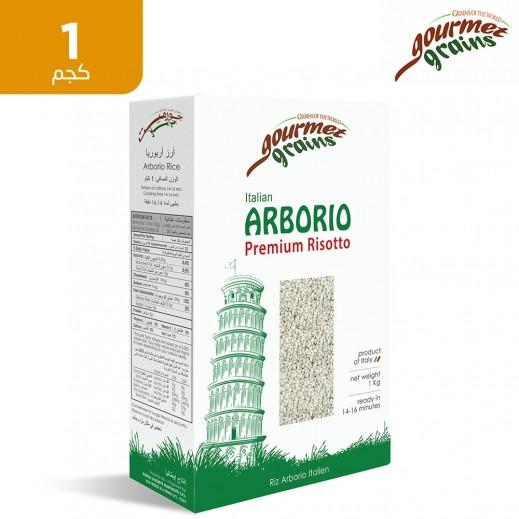 جورمت جرينز – أرز  أربوريو الإيطالي الفاخر 1 كجم