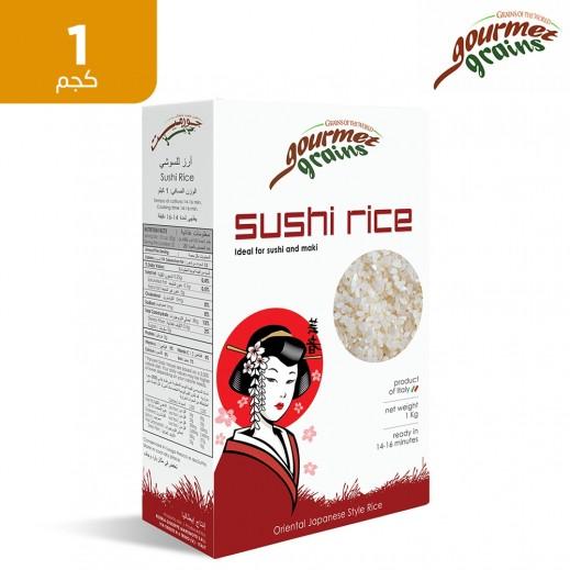 جورمت جرينز – أرز  السوشي 1 كجم