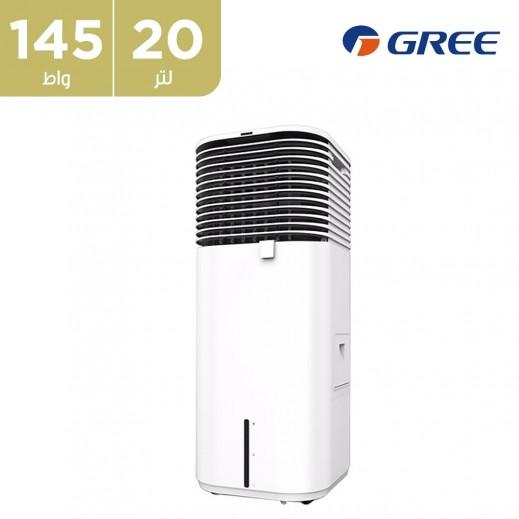 جري - مبرد هواء بقوة 145 واط 20 لتر - أبيض - يتم التوصيل بواسطة  AL-YOUSIFI  في خلال 3 أيام