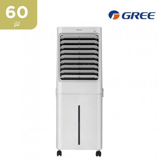 جري - مبرد هواء KSWK-6001DAGL بسعة 60 لتر - أبيض  - يتم التوصيل بواسطة  AL-YOUSIFI  في خلال 3 أيام