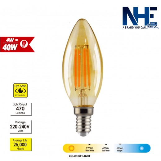 ان - لمبة 4 واط LED - اصفر