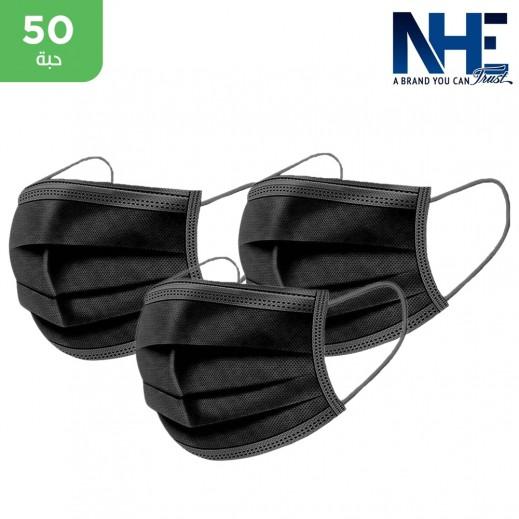 لونجترون - قناع الوجه الواقي القابل للتصرف أسود - 50 حبة