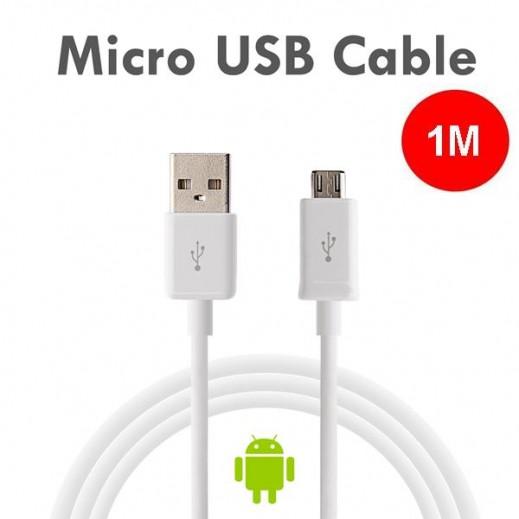 ساداد – كيبل ميكرو USB بطول 1 متر – ابيض