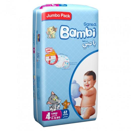 سانيتا – بامبي حفاضات أطفال مقاس (4) حجم كبير (8-16 كجم) 62 حب