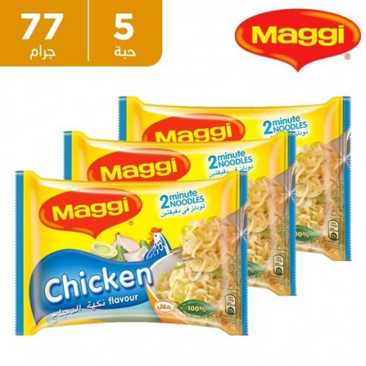 ماجي - نودلز في دقيقتين - نكهة الدجاج 5 × 77 جم