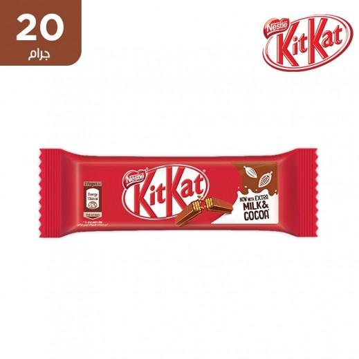 كيت كات - شوكولاتة 2 أصابع 20 جم