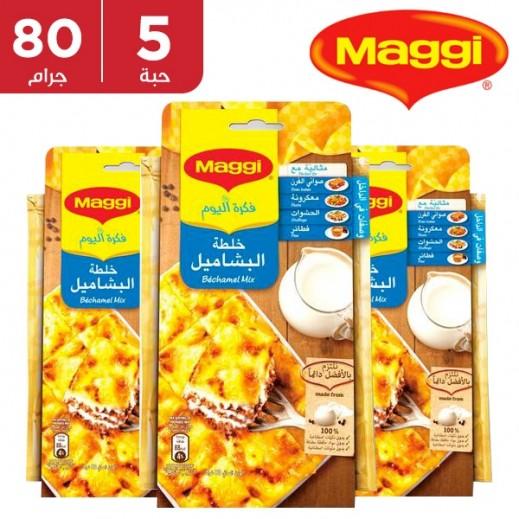 ماجي - خلطة البشاميل 5 × 80 جم + وعاء بايركس هدية