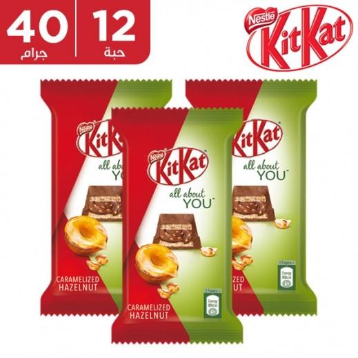 كيت كات – شوكولاتة البندق بالكراميل 5 أصابع 12 × 40 جم