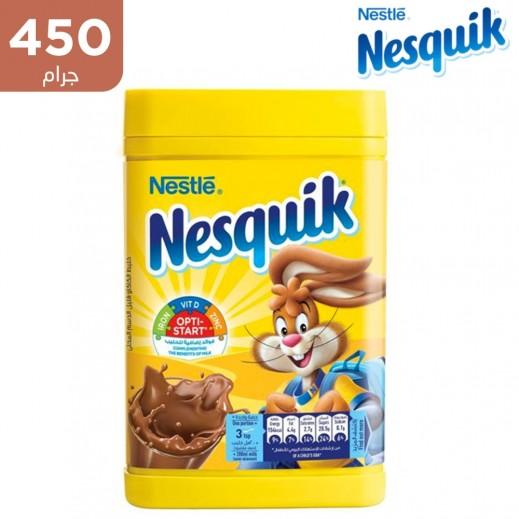 نسكويك – مسحوق الكاكاو المُحلّى نسكويك 450 جم (10% خصم)
