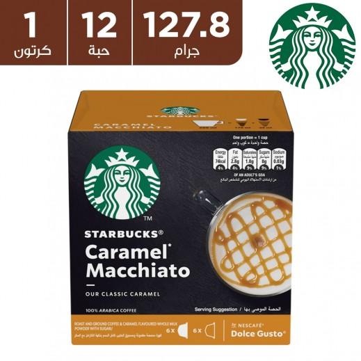 ستاربكس – قهوة كارميل ماكياتو من نسكافيه دولشي جوستو 12 غلاف