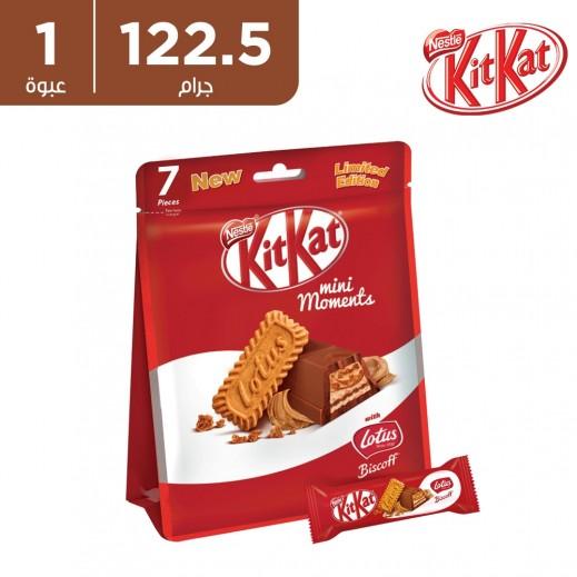 كيت كات - شوكولاتة ميني مومنتس لوتس 122.5 جم