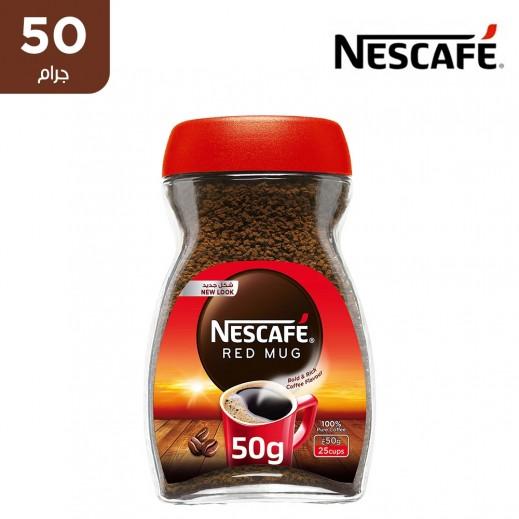 نسكافيه – قهوة ريد مج سريعة التحضير 50 جم