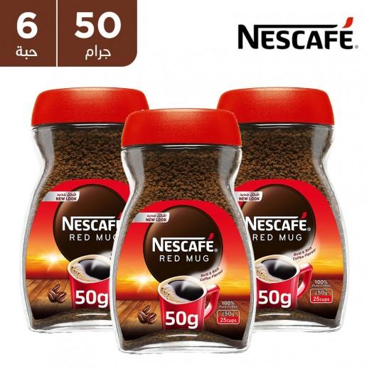 نسكافيه – قهوة ريد مج سريعة التحضير 6 × 50 جم
